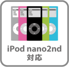 nano2nd.png