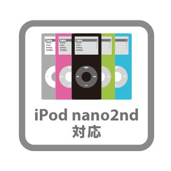 nano.png