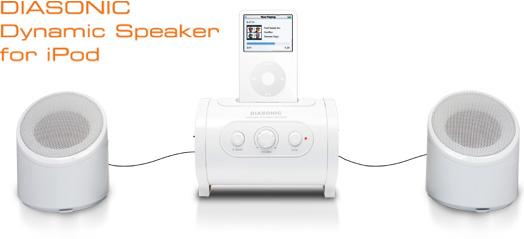 iPodSpeakers.jpg