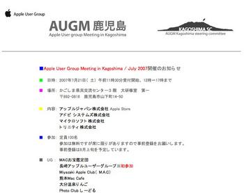 AUGMkagoshima.jpg