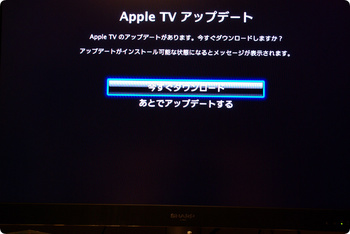 AppleTV01.jpg