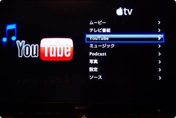 AppleTV03.jpg