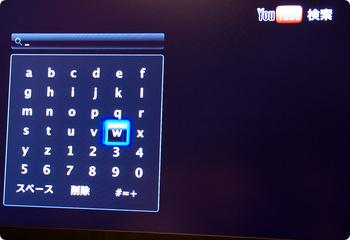 AppleTV05.jpg