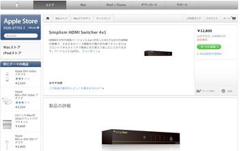AppleStore.jpg