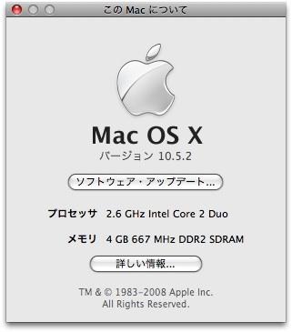 AboutMac.jpg