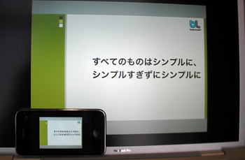 StageHand01.jpg