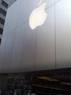 AppleStore01.jpg