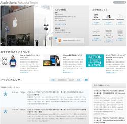 AppleBU02.jpg