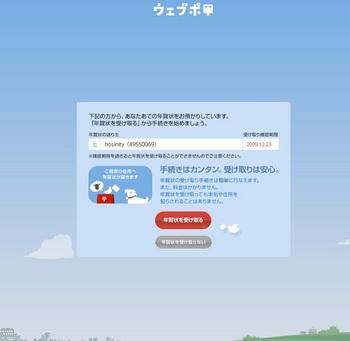 Webpo04.jpg