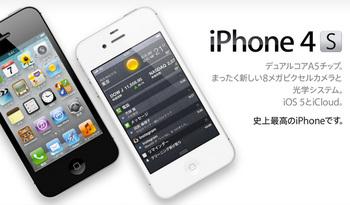 iPhone00.jpg