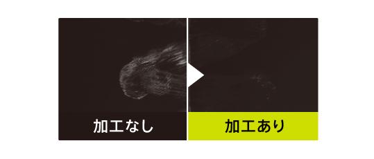 防指紋イメージ
